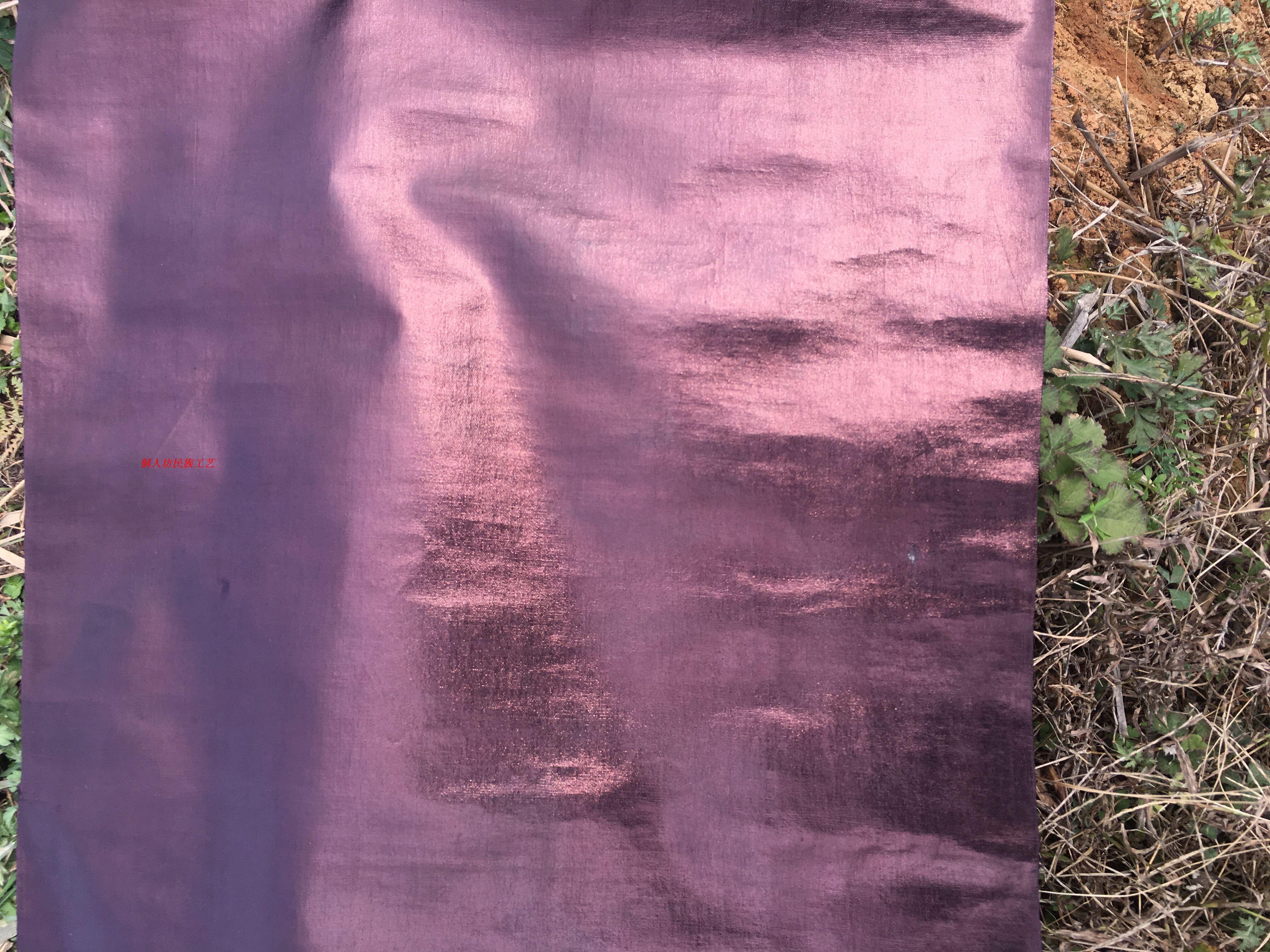 Новый Dong человек место Dong ткань меньше количество народ ткань handwoven ткань люди между старый земля ткань рассада гонка сильный гонка ткань в соответствии с гонка характеристика