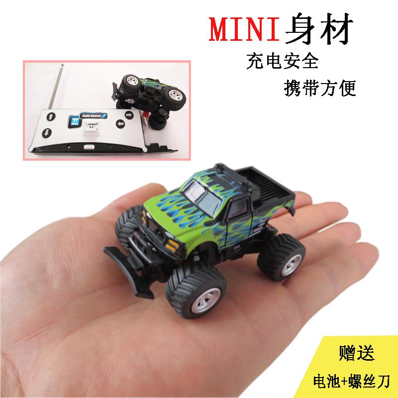 迷你超小型无线赛车男孩模型玩具车
