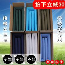 正品纯棉定型被 手工叠被神器无帆布成型被标准内务豆腐块军训被