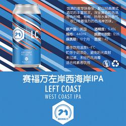 英国进口啤酒LeftCoast赛福万系列左岸西海岸IPA_铆钉红美式红艾