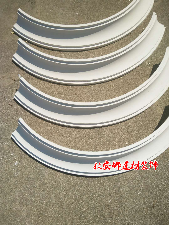欧式风格餐厅客厅吊顶圆形石膏线条造型弧可定做任意尺寸外圆定做