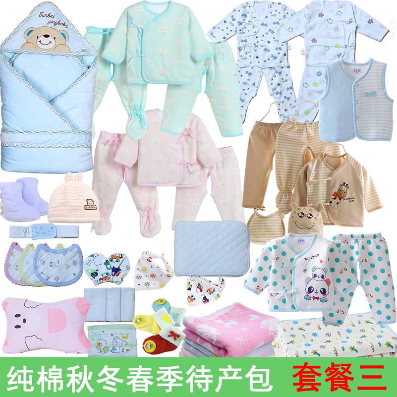 純綿、秋冬の季節の出産待ちの新生児の赤ちゃんの出産を促すためのバッグです。