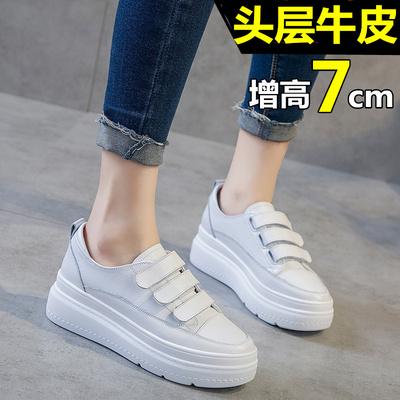 小白鞋女2020春季新款魔术贴内增高女鞋真皮板鞋休闲厚底松糕白鞋