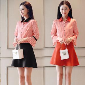 秋季清新韩版潮流简约修身显瘦长袖两件套ESZYXZ P135