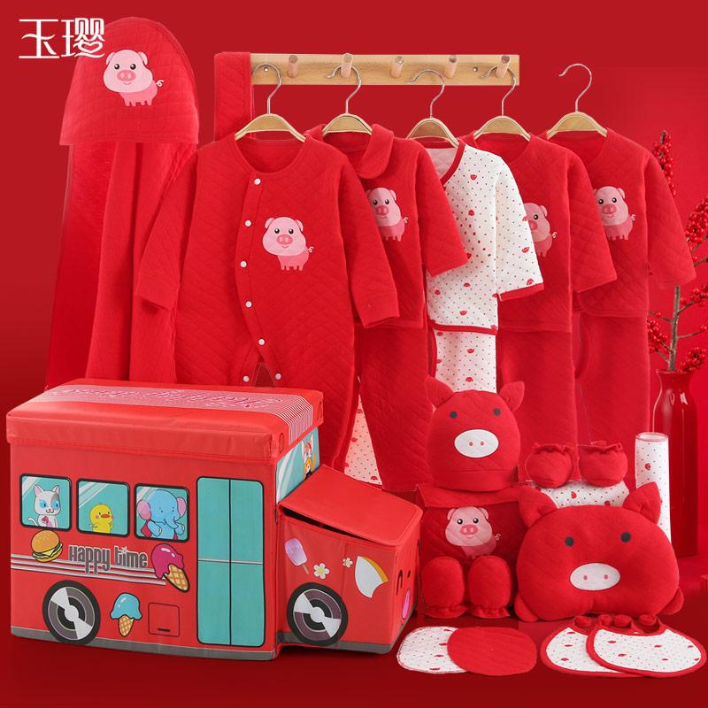 秋冬新生儿礼盒婴儿衣服刚出生初生必备礼物套装夏猪宝宝用品大全