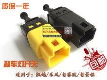 Тормозная система > Другие компоненты тормозной системы.