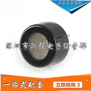 优信电子MQ-5B 可燃气体传感器 煤气检测 家用报警器可燃气体检测