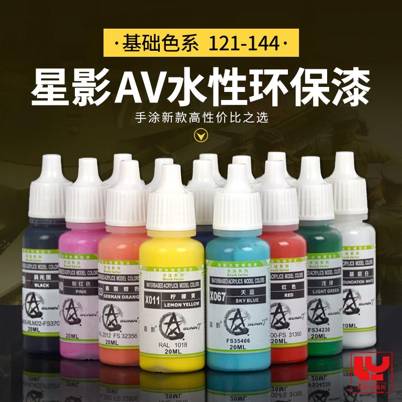 Краска на водной основе Артикул 561166580012