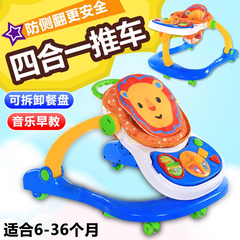 婴儿男宝宝女孩8-18个月学步车10月14日最新优惠