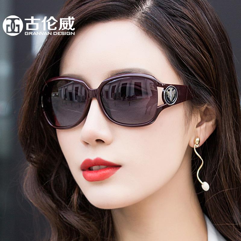 太阳眼镜女士优雅圆脸长脸中年成熟款偏光镜女防紫外线太阳镜墨镜