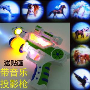 天天特价儿童玩具枪声光冲锋枪电动投影音乐手枪男小孩玩具2-6岁