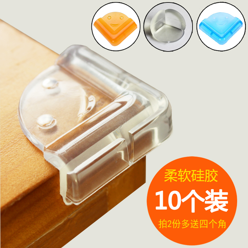 硅胶桌椅卡通家具加厚防撞角保护角桌角套阳角安全软包可爱