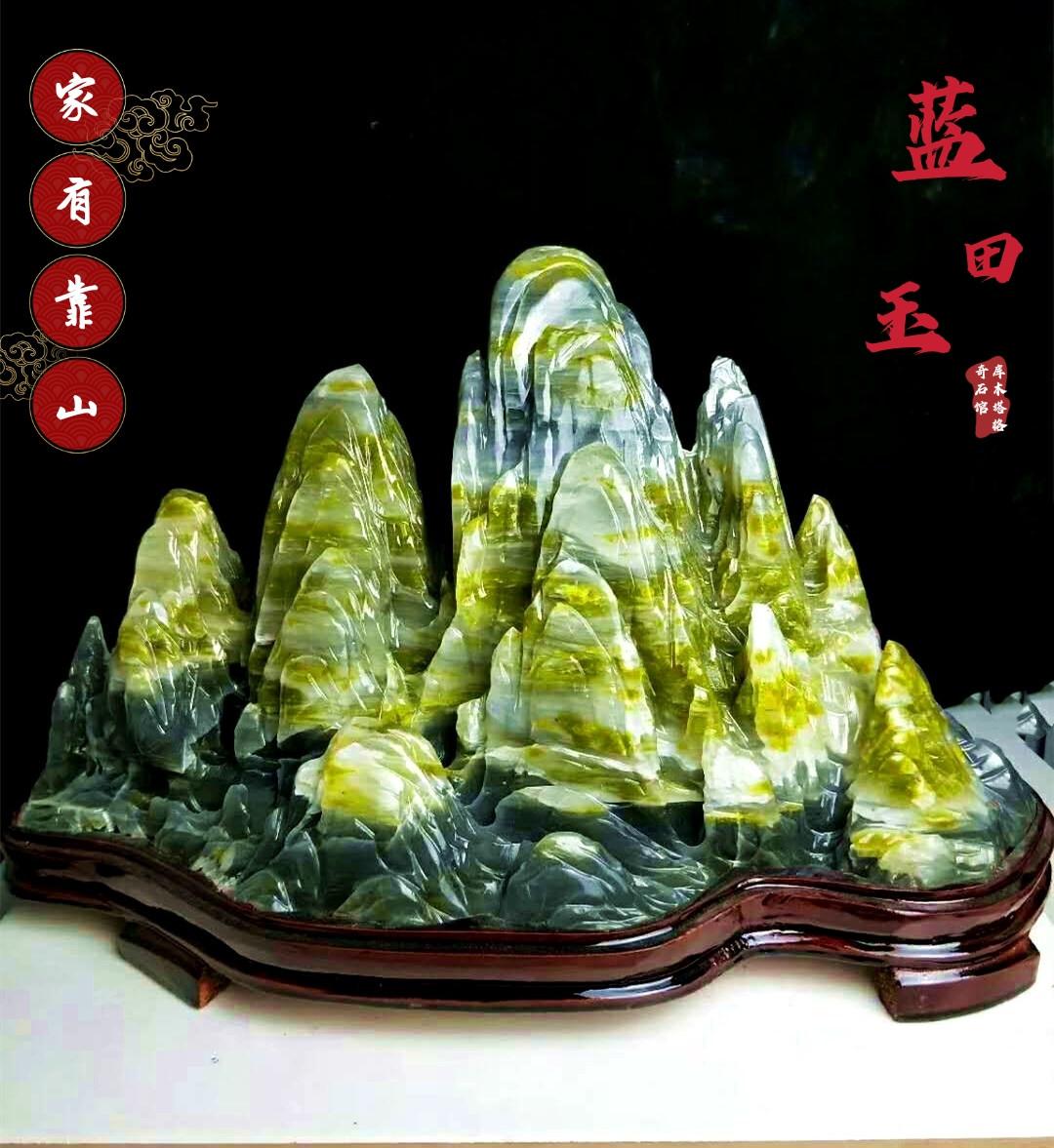 Коллекции китайской партии Артикул 527653934898