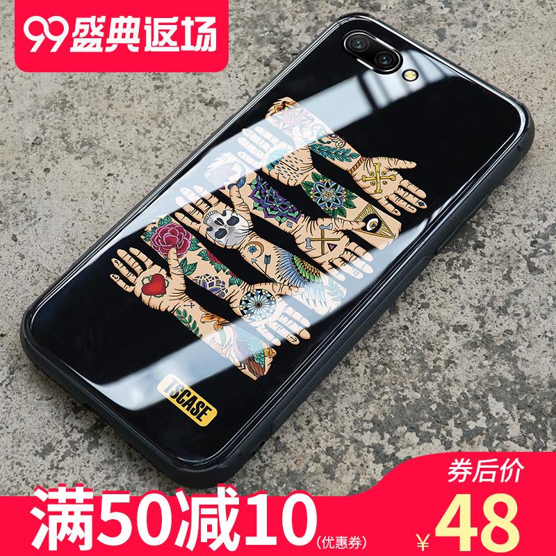 欧普瑞斯荣耀10手机壳华为荣耀10外壳新款玻璃保护套全部防摔荣耀10手机套潮牌个性创意男女款