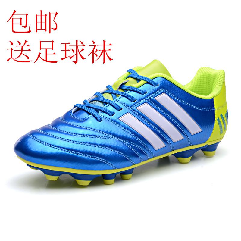 梅西新款足球鞋成人男兒童長短釘人造草訓練鞋校園學生碎釘運動