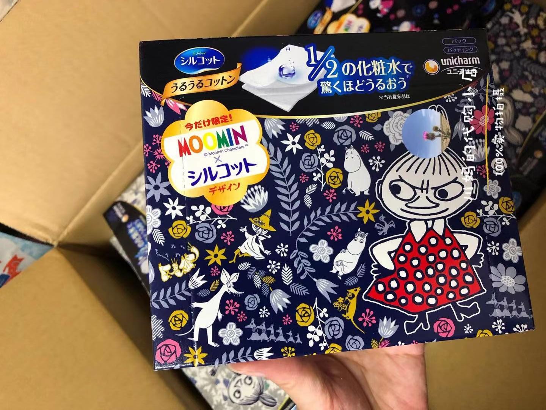 日本尤妮佳1/2化妆棉湿敷2019年6月魔女限量版40片超薄省水卸妆棉