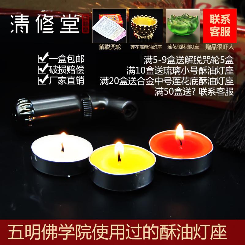 Масленные свечи Артикул 563613650179