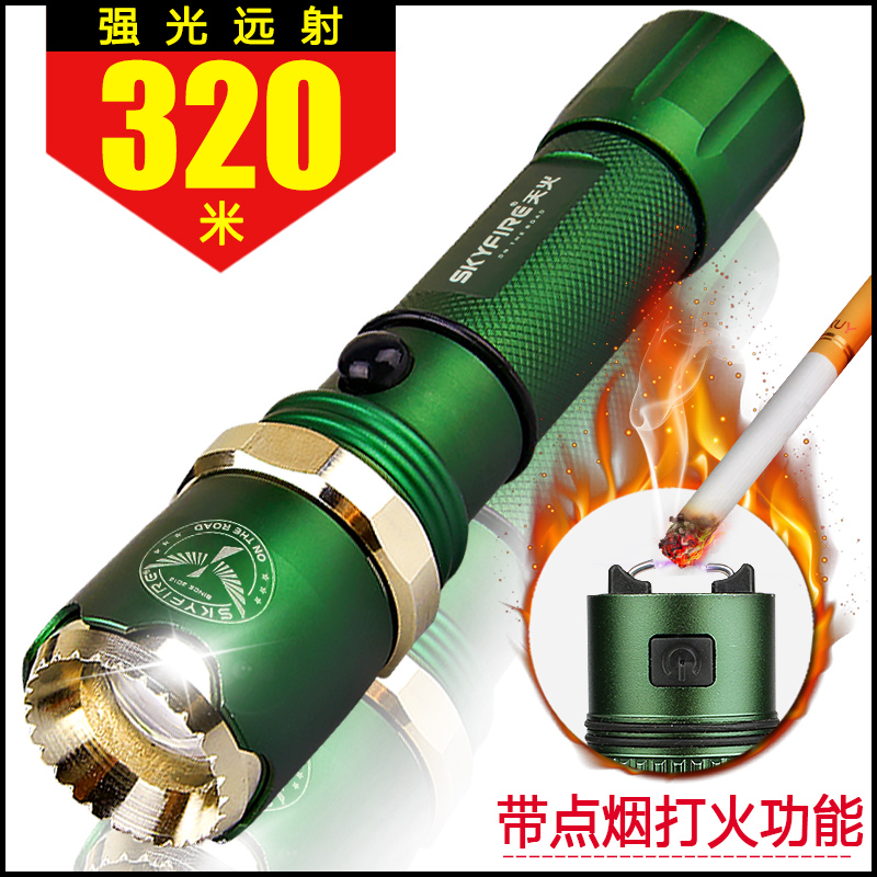 Skyfire super bright LED Flashlight long-range rechargeable 5000 multifunction household mini waterproof outdoor small
