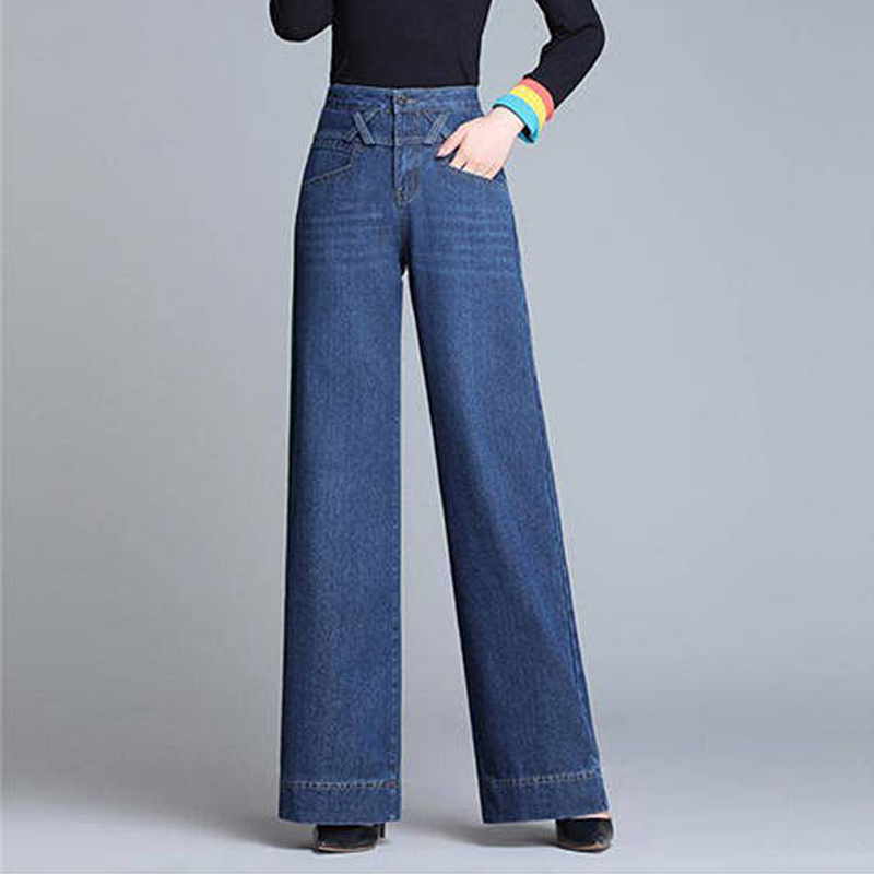 High Waist Wide Leg Jeans Womens early autumn dress 2020 new plush ANKLE PANTS large loose wide leg straight pants