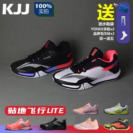 2020新款李宁羽毛球鞋男鞋女鞋贴地飞行LITE变色龙TD耐磨专柜正品