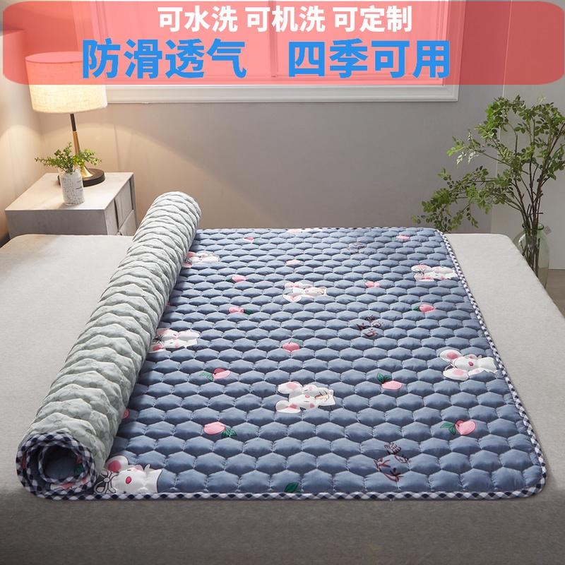 床垫软垫保护垫薄垫褥子榻榻米床垫可水洗垫被褥1.8m床折叠防滑双