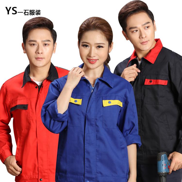 Mechanical mold factory uniform long sleeve automobile maintenance clothing construction railway engineering labor service clothing decoration tooling