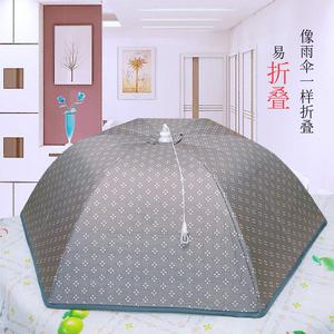 冬季保温菜罩大号盖菜罩食物饭罩子饭菜防尘罩遮菜伞可折叠餐桌罩