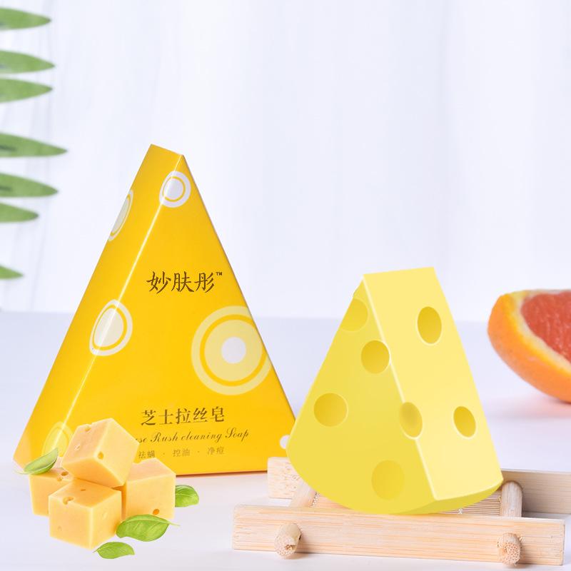 (用1元券)芝士皂消螨抑菌洁面沐浴洗脸拉丝除螨皂奶控油手工皂