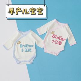 早产婴儿衣服连体三角哈衣春秋夏4-5斤新生宝宝低体重双胞胎小码图片