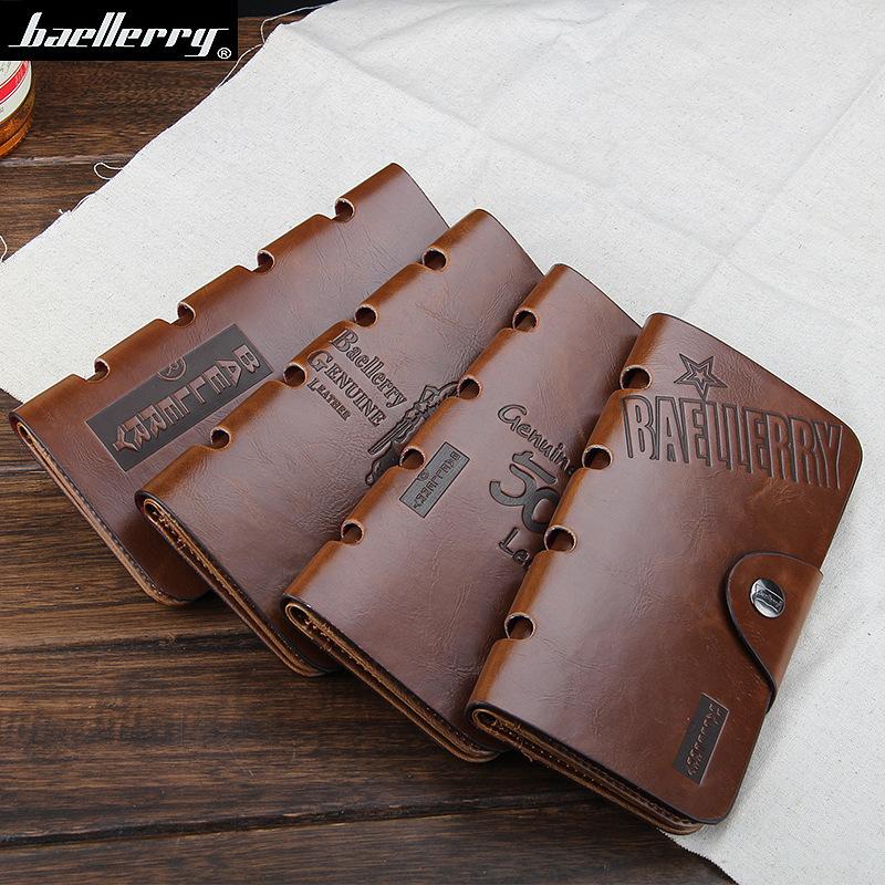 男士长款复古钱包男三折长款卡包学生男士钱包