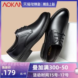 奥康男鞋夏季2021新款商务正装皮鞋男士潮流真皮休闲鞋透气皮鞋子
