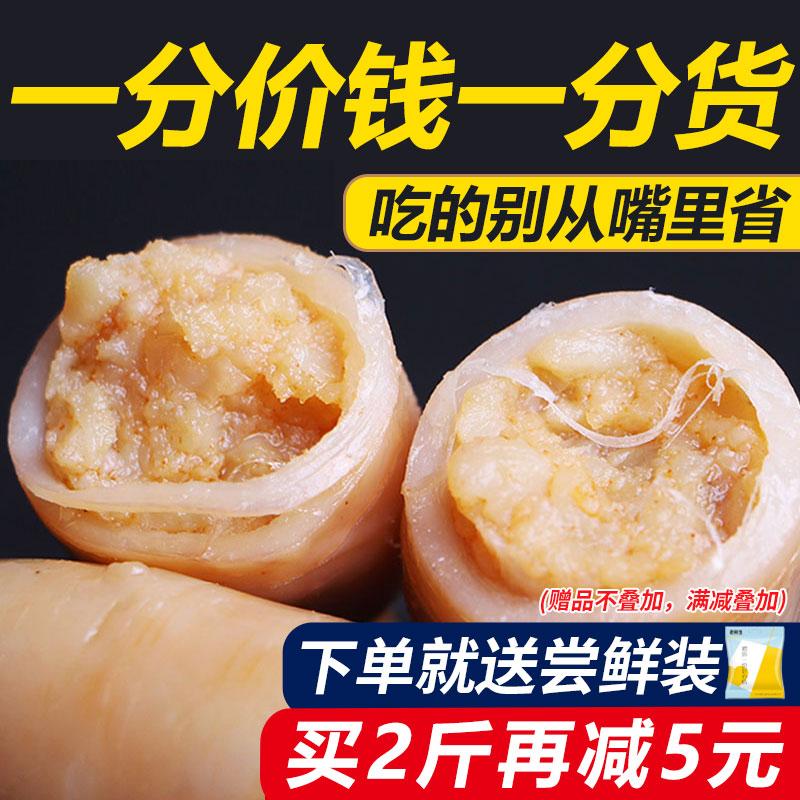 老鮮生 魷魚仔帶籽墨魚仔即食包裝海味零食小吃休閑食品海鮮 網紅