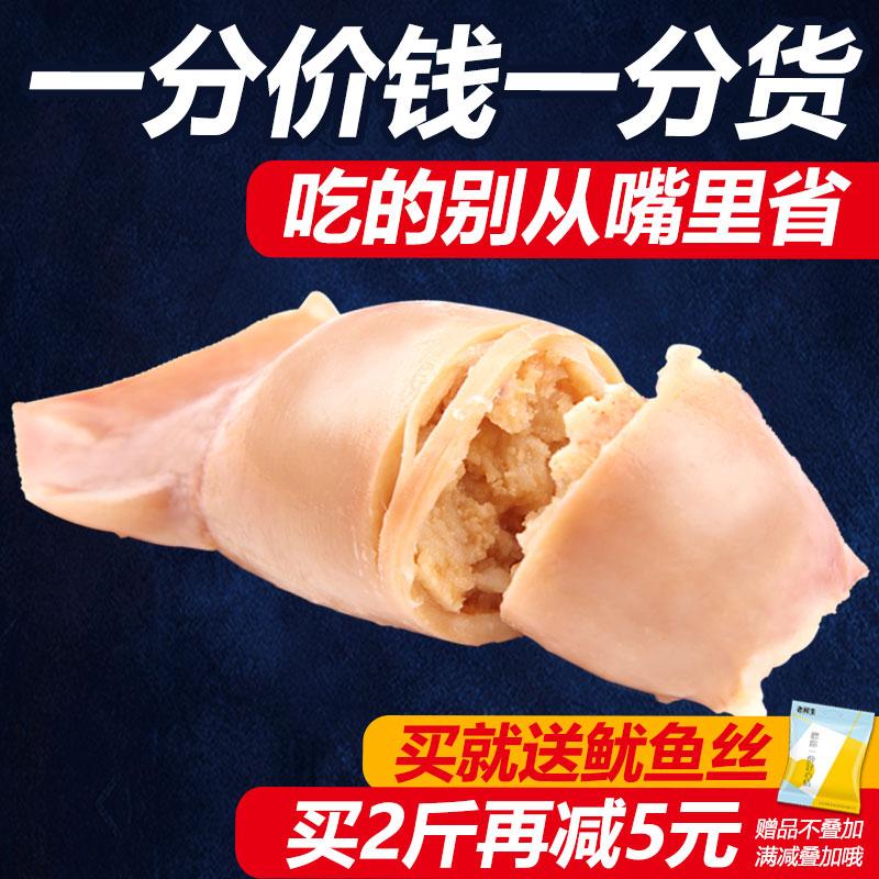 老鲜生 鱿鱼仔带籽墨鱼仔即食包装海味零食小吃休闲食品海鲜 网红