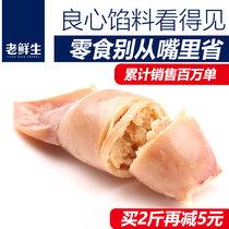 湘山红纯鱿鱼麻辣即食袋装鱿鱼须即食鱿鱼丝湖南特产网红零食小吃