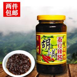 安徽特产安庆胡玉美蚕豆辣酱 重辣豆瓣酱辣油椒酱 拌饭酱两瓶包邮