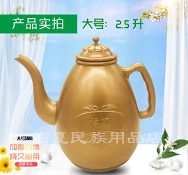 临夏加厚大号汤瓶民族用品小净壶唐瓶水壶图片