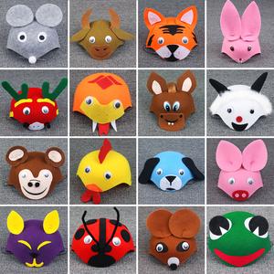 儿童表演卡通小兔小狗老鼠小鸡小猪小羊猴子头饰 可爱小动物帽子
