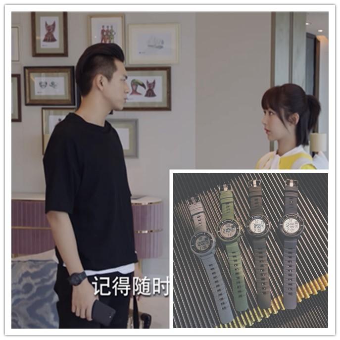 Dear Yang Zi, Wu Bai, Hu Yitian, Han Shangyan, Li Xiantong watch, sports alarm clock, electronic watch man