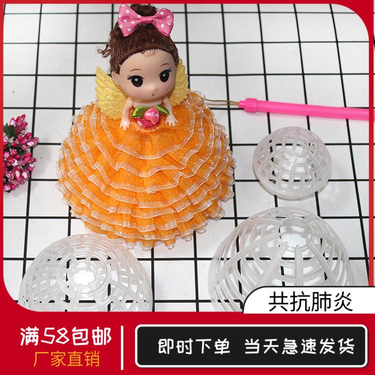 Аксессуары для кукол Артикул 606522430838