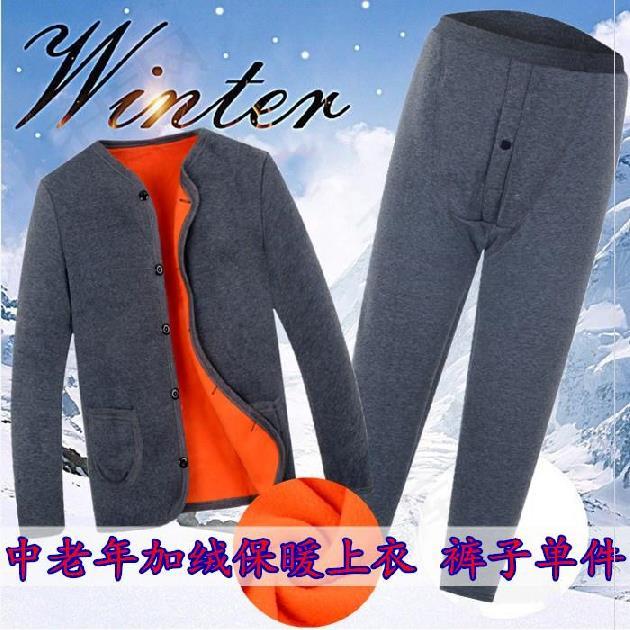 内穿男女士加肥加大短款绒衣中年时尚带绒大号居家服老人保暖内衣