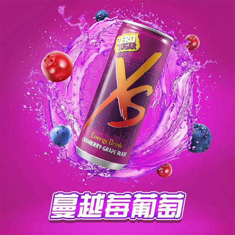正品安利XS运动营养饮料解酒提神功能能量无糖饮品健身饮料6罐整