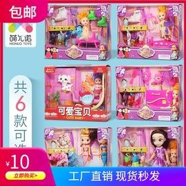儿童玩具克时帝芭比娃娃套装女孩公主过家家幼儿园培训班小礼品洋