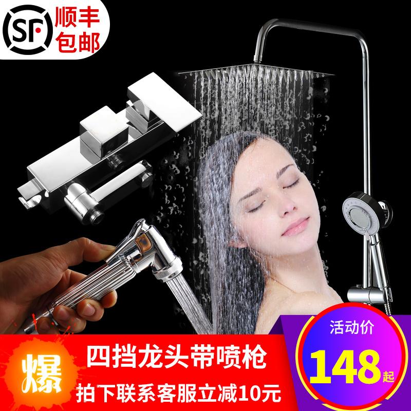 Ванная комната Jiu Mu Wang комплект Бытовая ванная комната Настенный турбокомпрессор полностью Медная душевая головка комплект
