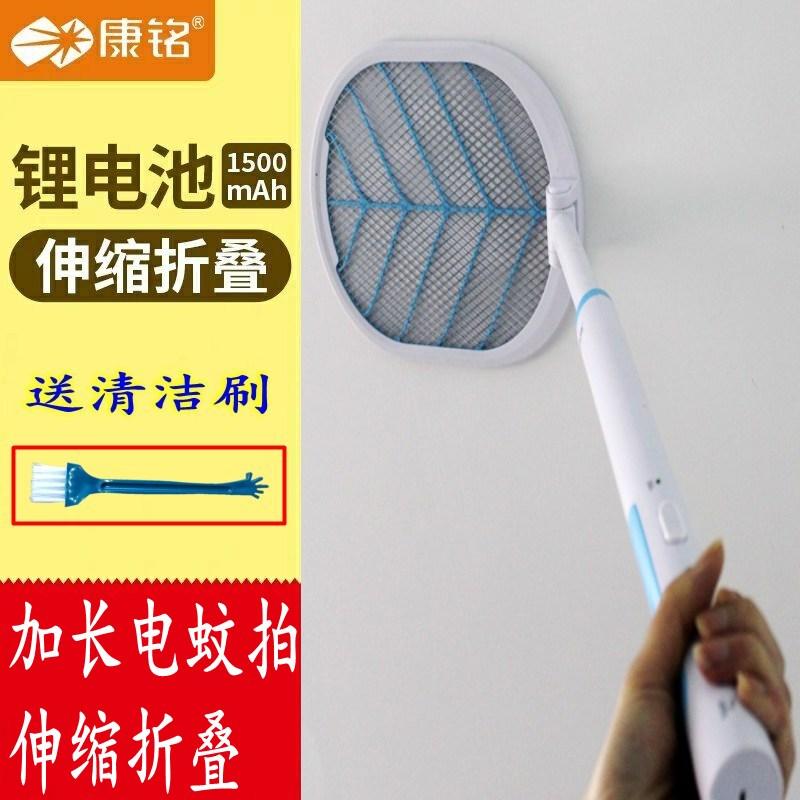 康铭电蚊拍充电式家用 伸缩折叠加长usb锂电池打苍蝇捕灭蚊子神器
