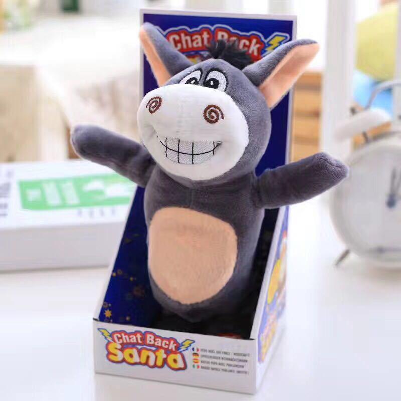 电动小毛驴毛绒玩具会说话学舌会走路唱歌搞笑蠢萌小驴子