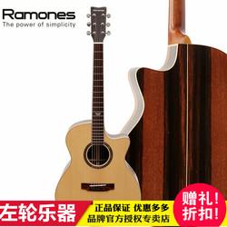 Ramones雷蒙斯指彈柴海青簽名款系列41寸單板吉他民謠吉他左輪