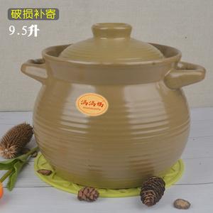 满满福砂锅煲汤煎药家用明火耐高温炖锅陶瓷煲石锅大号汤罐9.5升
