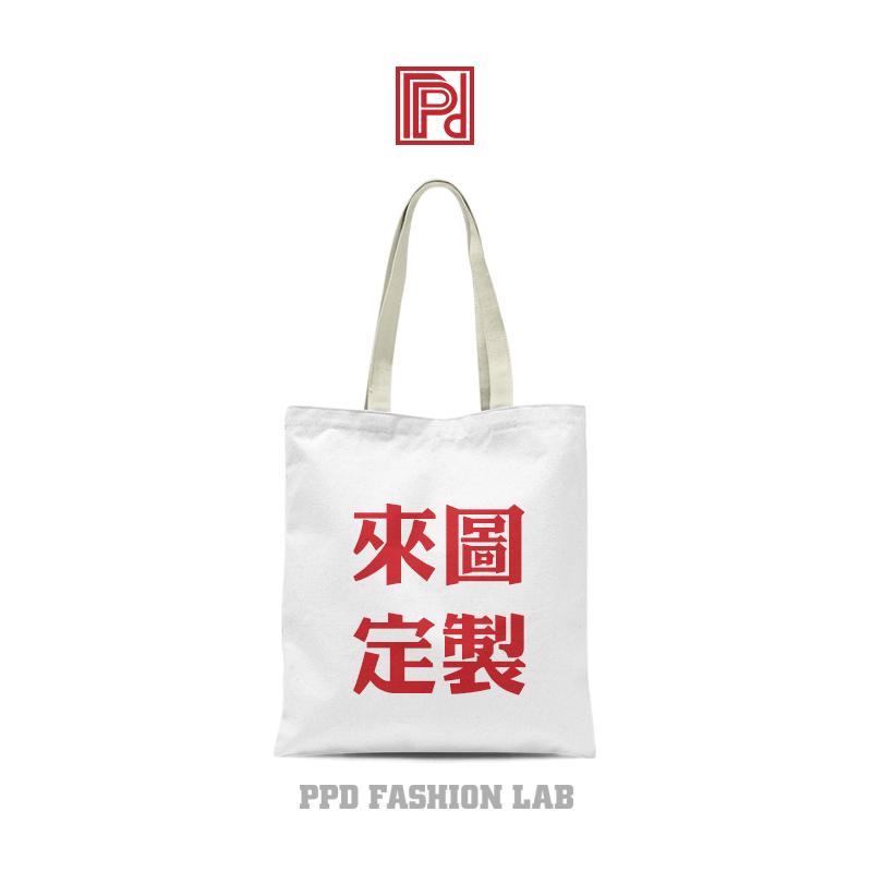 DIY to map customized one shoulder portable canvas environmental protection shopping bag student endorsement bag enterprise logo publicity