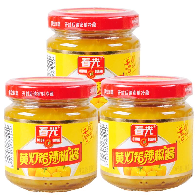海南特产 春光黄灯笼辣椒酱100g*3瓶组合 香辣型辣椒酱厨房调味料