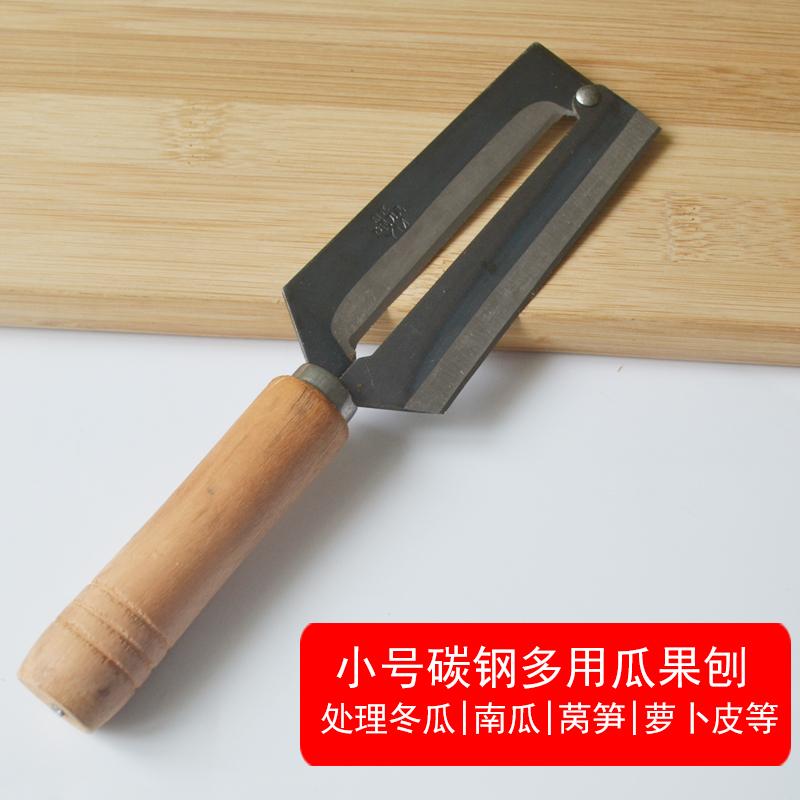 Ножи для очистки овощей и фруктов Артикул 532633657414